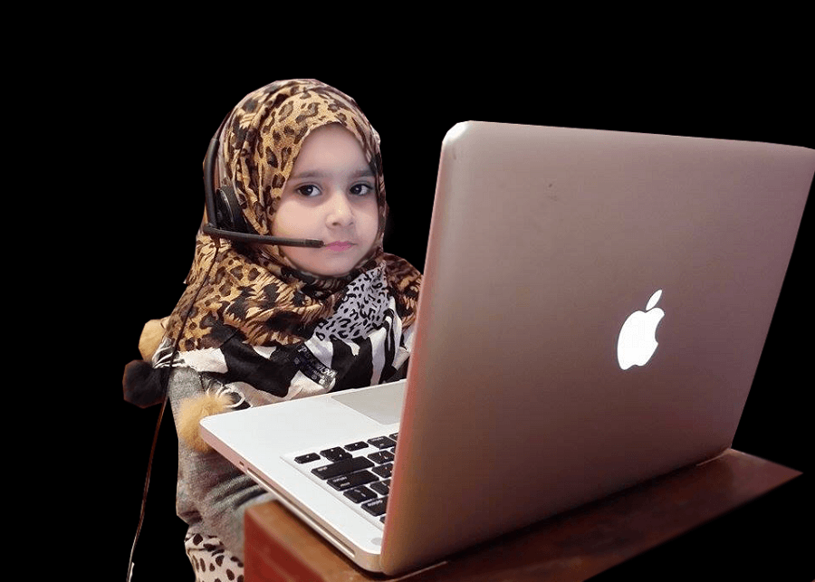 Why to learn Quran online? - RCR Education