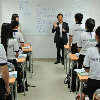 The Education in Asia (Korea and Japan)